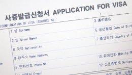 thủ tục xin visa đi Hàn Quốc 2016