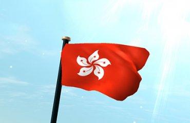 lãnh sự quán hongkong tại tphcm
